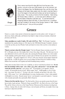 Fascinating Geography Facts: Greece